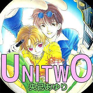 UNI TWOのイメージ