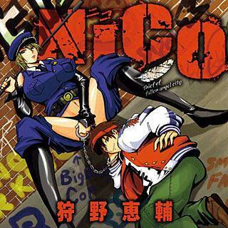 NICOのイメージ