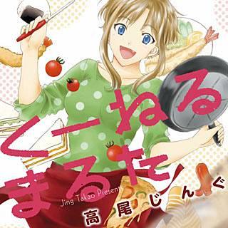 https://kmsp-img.k-manga.jp/thumbnail_320/b73432_320.jpg