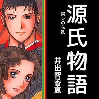 源氏物語 美しの花乱のイメージ