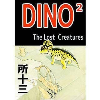 DINO2 The LostCreaturesのイメージ