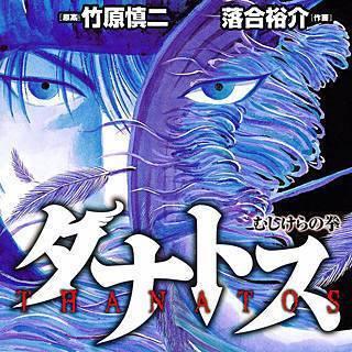 https://kmsp-img.k-manga.jp/thumbnail_320/b74911_320.jpg