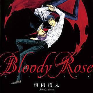 Bloody Roseのイメージ