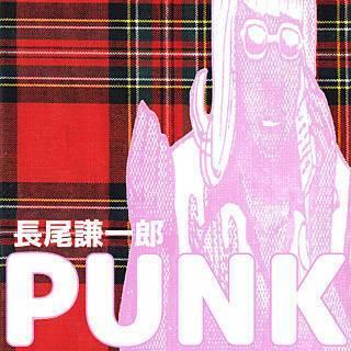 PUNKのイメージ