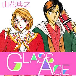 GLASS AGEのイメージ
