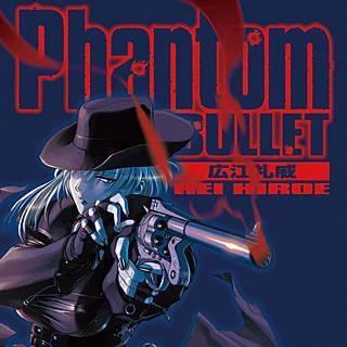 Phantom BULLETのイメージ