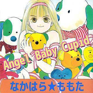 Angel Baby Cupidのイメージ