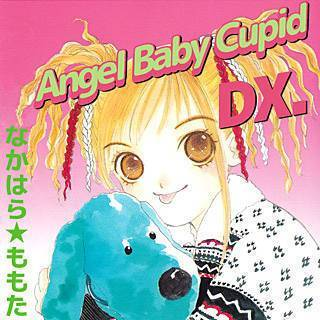 Angel Baby Cupid DX.のイメージ