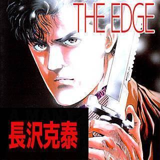 THE EDGEのイメージ