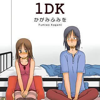 1DKのイメージ