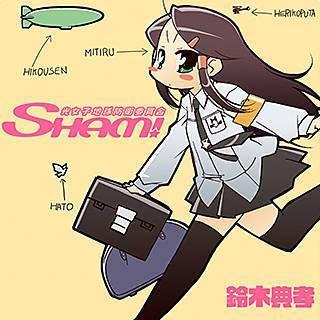光女子地球防衛委員会SHAM!のイメージ