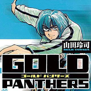 GOLD PANTHERSのイメージ