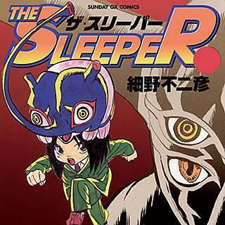 THE SLEEPERのイメージ