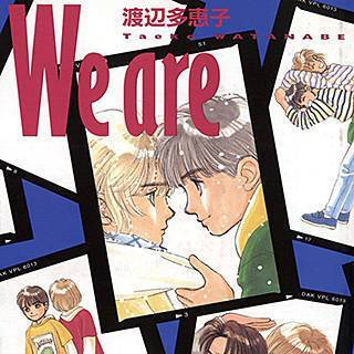 We areのイメージ