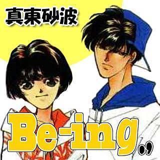 Be-ing.,のイメージ