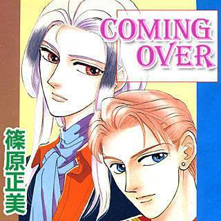 COMING OVERのイメージ