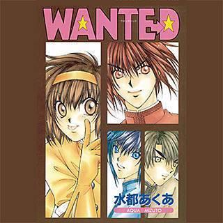WANTE→Dのイメージ