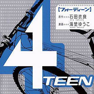 4TEENのイメージ