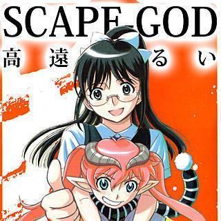 SCAPE-GODのイメージ