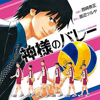https://kmsp-img.k-manga.jp/thumbnail_320/b81239_320.jpg