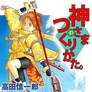 https://kmsp-img.k-manga.jp/thumbnail_320/b85090_320.jpg