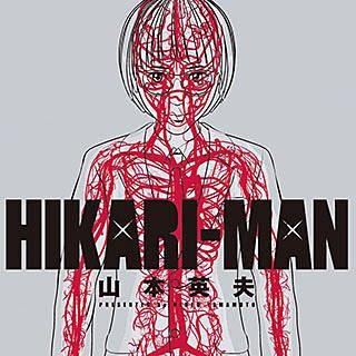 HIKARI-MANのイメージ