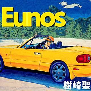 Eunosのイメージ