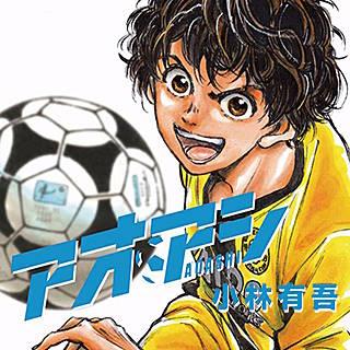 https://kmsp-img.k-manga.jp/thumbnail_320/b86551_320.jpg
