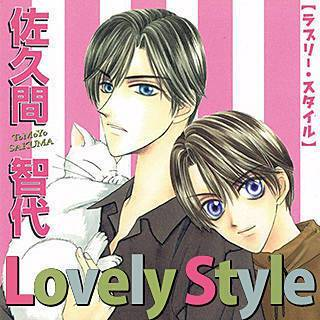 Lovely Styleのイメージ