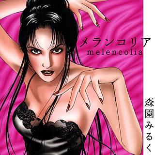 melencoliaのイメージ