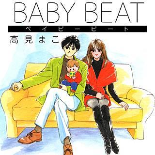 BABY BEATのイメージ