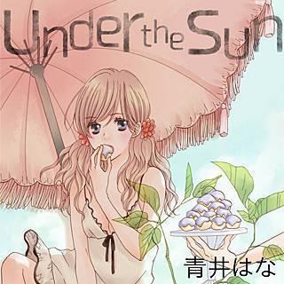 Under the Sunのイメージ