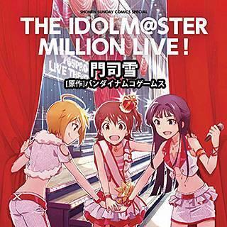 アイドルマスター ミリオンライブ!のイメージ