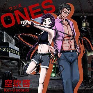 ONES(ワンズ)のイメージ