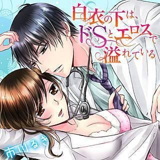 https://kmsp-img.k-manga.jp/thumbnail_320/b89576_320.jpg