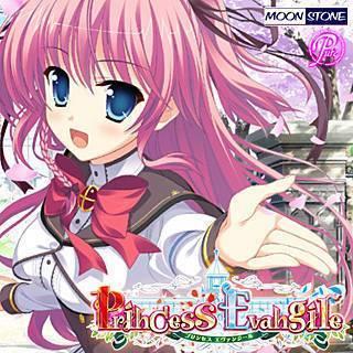 Princess Evangile ~プリンセス エヴァンジール~ 【携帯コミック版】のイメージ