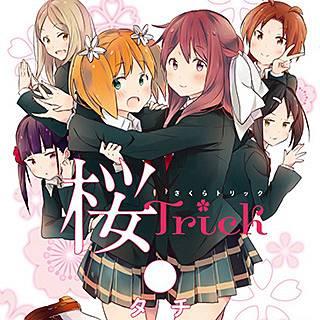 桜Trickのイメージ