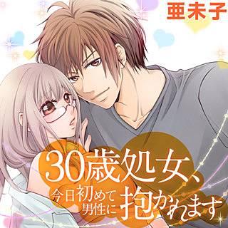 https://kmsp-img.k-manga.jp/thumbnail_320/b91447_320.jpg