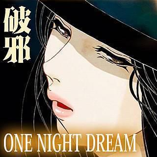 ONE NIGHT DREAMのイメージ