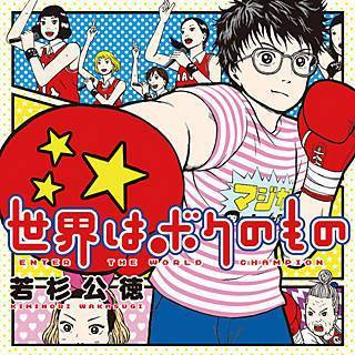 https://kmsp-img.k-manga.jp/thumbnail_320/b92321_320.jpg