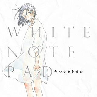 WHITE NOTE PAD""""