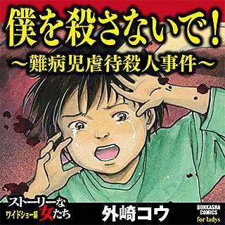 https://kmsp-img.k-manga.jp/thumbnail_320/b97127_320.jpg