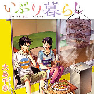 https://kmsp-img.k-manga.jp/thumbnail_320/b97188_320.jpg