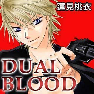 DUAL BLOODのイメージ